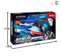 Набор бластер и меч Space Weapon KT8889-F10