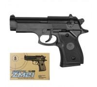 Пистолет металлический на пульках ZM21