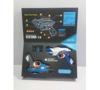 Набор лазерного оружия Canhui Toys  Laser Guns CSTAR-13 BB8813