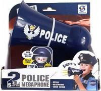 Полицейский мегафон HSY-089