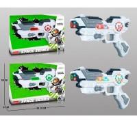 Детское оружие пистолет 118-9