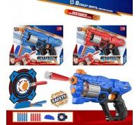 Детское оружие набор Бластер с пулями 9932-1