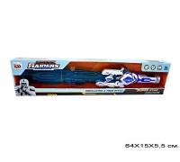 Световой меч LM666-11Y