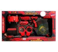 Игровой набор оружия с аксессуарами Qunxing FJ012