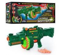 Пулемет бластер на мягких пулях с присосками 7001