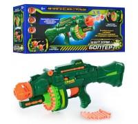 Пулемет бластер на мягких пулях с присосками 7002