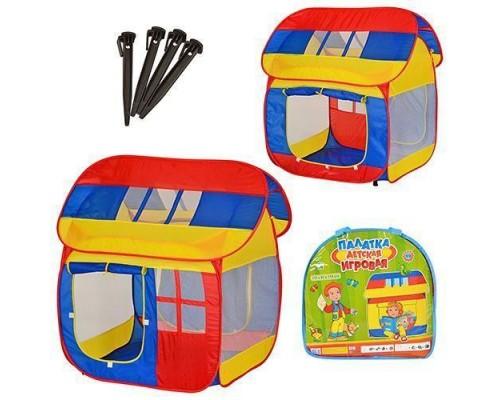 Палатка детская игровая Домик 905M