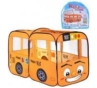 Палатка детская игровая Автобус SG7025/1183