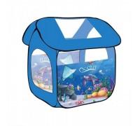 Палатка детская игровая Океан 8009AN