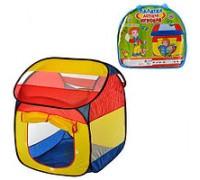 Палатка детская игровая Домик 0509