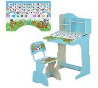 Парта детская HB 2071M06-05