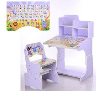 Парта детская Алфавит B2071-50-2