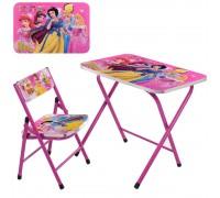 Детский столик со стульчиком Принцессы A19-PR