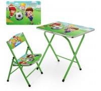 Столик со стульчиком складной детский комплект A19-football