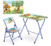 Столик со стульчиком складной детский комплект A19-HOME