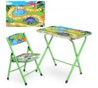 Столик со стульчиком складной детский комплект A19-DINO