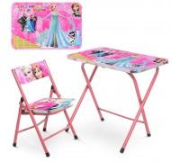 Столик со стульчиком складной детский комплект Frozen A19-PINKFR