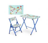 Столик со стульчиком складной детский комплект A19-BLUE UNI