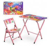 Столик со стульчиком складной детский комплект A19-MERM