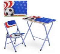 Столик со стульчиком складной детский комплект Футбол A19-FB