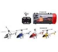 Вертолет на радиоуправлении LD-664 в колбе