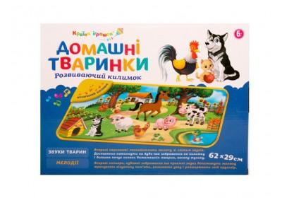 Музыкальный плакат Домашние животные 781