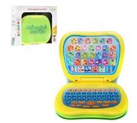 Мой первый ноутбук Genio Kids 82003