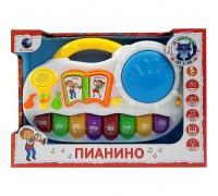 Пианино Е-нотка 6001A