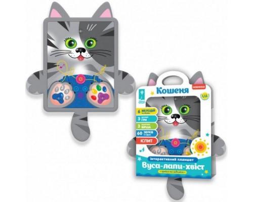 Интерактивный планшет Котик PL-720-04