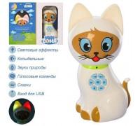 Игрушка интерактивная Кошка Соня T86-D2169