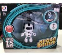 Робот летающий Space Robot 2300B