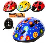 Шлем защитный Prоfi MS2525 9 отверстий