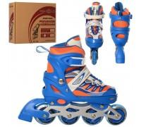 Ролики Profi Roller A4122-S-BL 31-34 синие