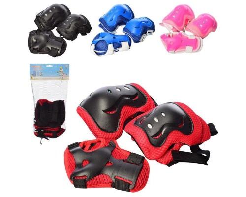 Защита для коленей локтей запястий MS 0338-1 цвета в ассортименте
