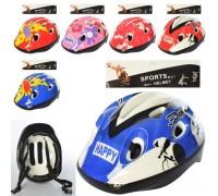 Шлем защитный Prоfi MS1955