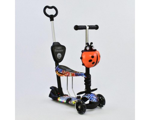 Самокат с ручкой и сиденьем 5 в 1 Best Scooter 5 цветов