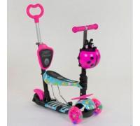 Самокат 5 в 1 Best Scooter розовый 26901