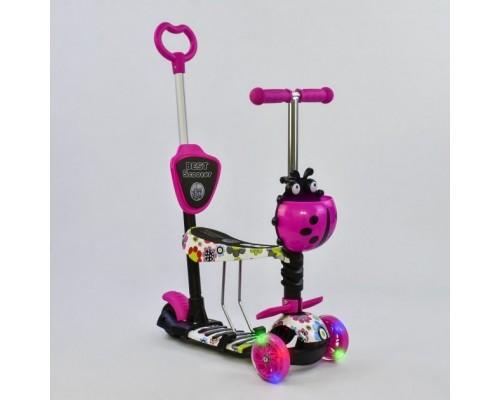 Самокат 5 в 1 Best Scooter розовый 74230