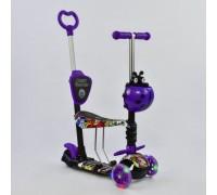 Самокат 5 в 1 Best Scooter фиолетовый 13400