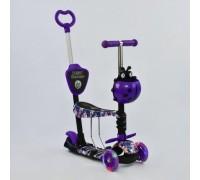Самокат 5 в 1 Best Scooter фиолетовый 19870
