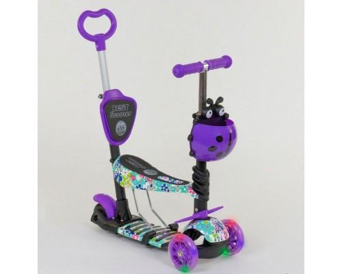 Самокат 5 в 1 Best Scooter фиолетовый 68995