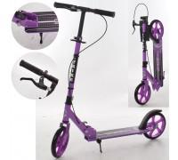 Самокат iTrike SR 2-051-1-V фиолетовый