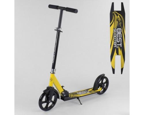 Самокат Best Scooter складной 38318