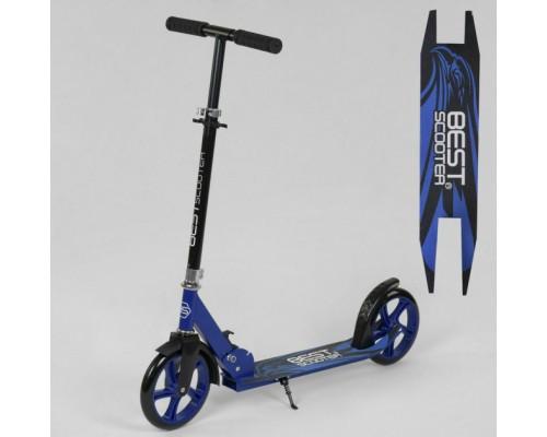 Самокат Best Scooter складной 46077
