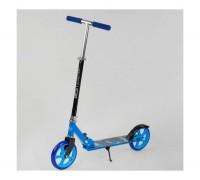 Самокат Best Scooter складной 63629