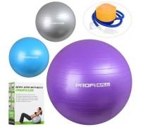 Мяч для фитнеса с насосом 85 см Profi MS1574 3 цвета