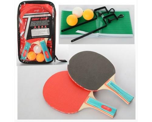 Набор для настольного тенниса Profi MS 0225