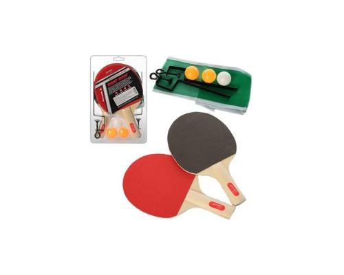 Набор для настольного тенниса Profi MS 0218