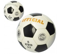 Мяч футбольный Official 2500-205