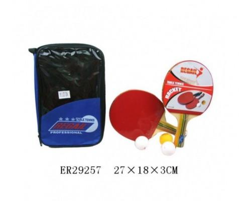 Набор для настольного тенниса ER29257